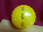 認識會滾動的球:第七週_180825_0009.jpg