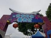 好客藝術村~童玩展:第十五週_181019_0079.jpg