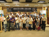 Time for Taipei:IMG_7116.JPG