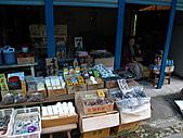 2011 西拉雅+十鼓文化村:IMG_9514.JPG