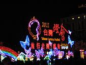 2011 台灣燈會:IMG_1287.JPG