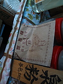 2011 西拉雅+十鼓文化村:IMG_9515.jpg