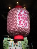99' 二月的九族文化村:IMG_0590.JPG