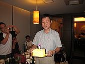 歡樂日月潭:蛋糕是最符合他風格的海綿寶寶 XD