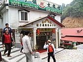 2011 西拉雅+十鼓文化村:IMG_9531.JPG