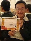 愛在日月潭:阿勇抽到局長獎-八千元