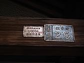 2011 西拉雅+十鼓文化村:IMG_9542.JPG