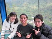 99' 二月的九族文化村:IMG_0609.JPG