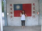 我已逝去的青春:我愛國旗我愛國家