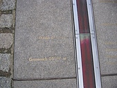 Greenwich:1345489444.jpg