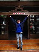 2011 西拉雅+十鼓文化村:IMG_9544.jpg