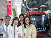 99' 二月的九族文化村:IMG_0621.JPG