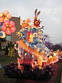 2011 台灣燈會:IMG_1248.jpg