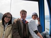 99' 二月的九族文化村:IMG_0610.JPG