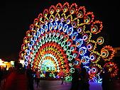 2011 台灣燈會:1000220 036.jpg