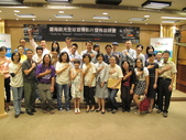 Time for Taipei:IMG_7115.JPG