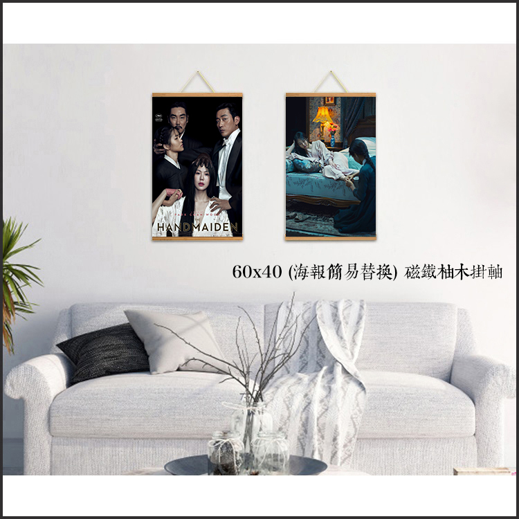 下女的誘惑 The Handmaiden 海報 電影海報 藝術微噴 掛畫 嵌框畫 @Movie PoP 賣場多款海報#