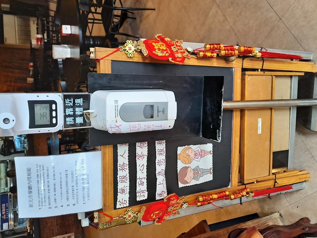 全台各地烤雞紀錄:三峽金磚甕窯雞 (10).jpg