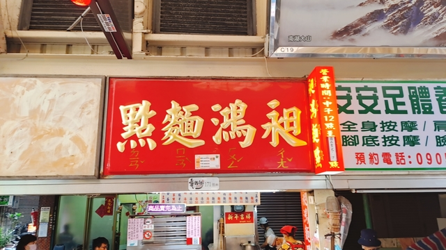 2021-03-31-萬華小王煮瓜 (5).jpg - 目前我最喜歡的滷肉飯 鹹香濃郁 小王煮瓜