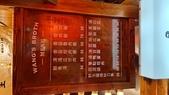 目前我最喜歡的滷肉飯 鹹香濃郁 小王煮瓜:萬華龍山寺 小王煮瓜 (17).jpg