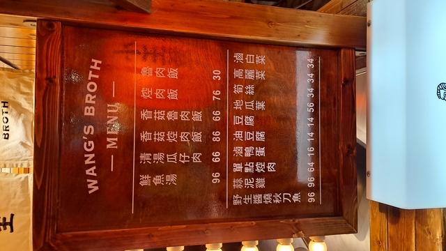 萬華龍山寺 小王煮瓜 (17).jpg - 目前我最喜歡的滷肉飯 鹹香濃郁 小王煮瓜