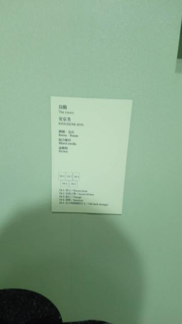 波隆納畫展 (77).jpg - 波隆那畫展
