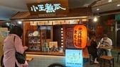 目前我最喜歡的滷肉飯 鹹香濃郁 小王煮瓜:萬華龍山寺 小王煮瓜 (15).jpg