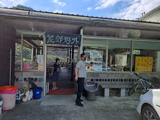 三峽秘境餐廳荒郊野外 (5).jpg - 三峽秘境 荒郊野外