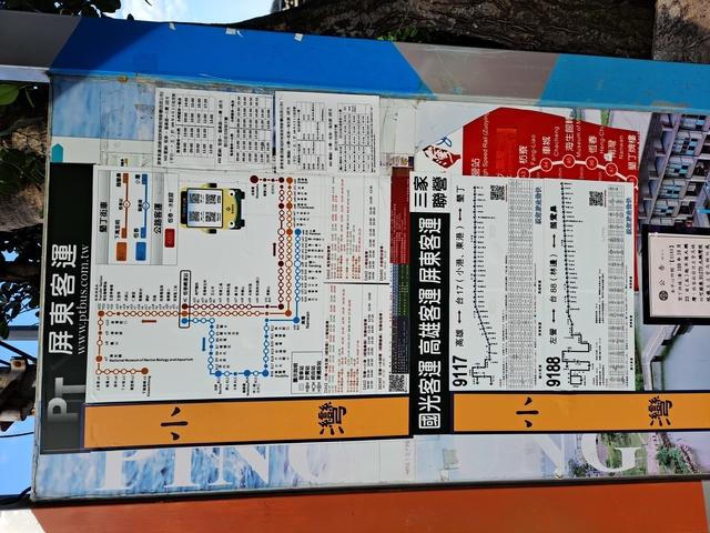 小灣與枋寮車站 (10).jpg - 枋寮車站  韭菜盒子