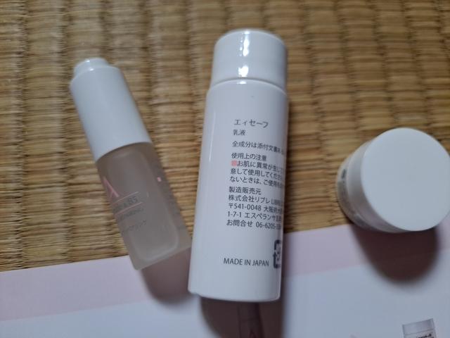 啟動肌膚改變的力量 ASéFFF超滲透肌底修護保濕系列 (56).jpg - 啟動肌膚改變的力量 ASéFFF超滲透肌底修護保濕系列