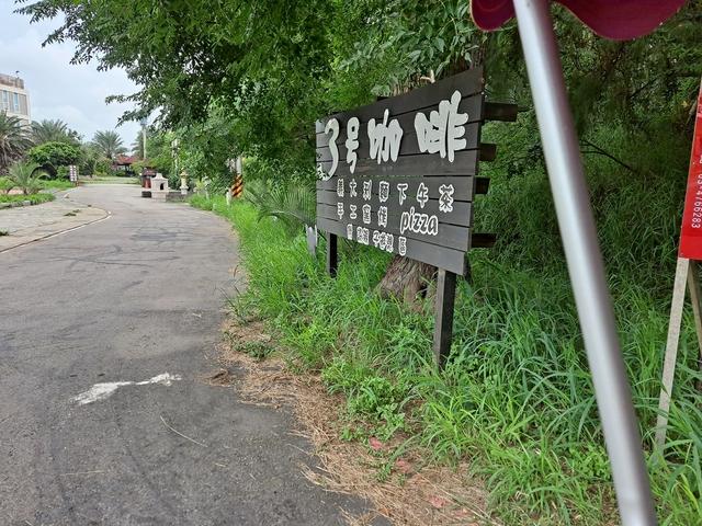 2021 8 桃園新屋綠色隧道 (27).jpg - 桃園新屋綠色隧道+永安漁港+三號咖啡