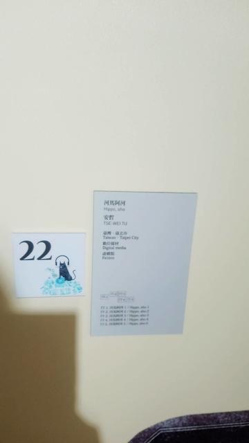 波隆納畫展 (21).jpg - 波隆那畫展