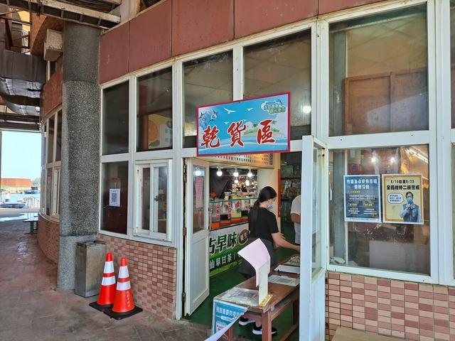 2021 8 桃園新屋綠色隧道 (1).jpg - 桃園新屋綠色隧道+永安漁港+三號咖啡