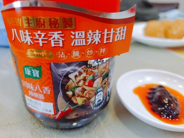 康寶主廚秘製料理醬 (2).jpg - 康寶主廚秘製料理醬 一醬入魂0失誤 萬用百搭美味輕鬆上桌