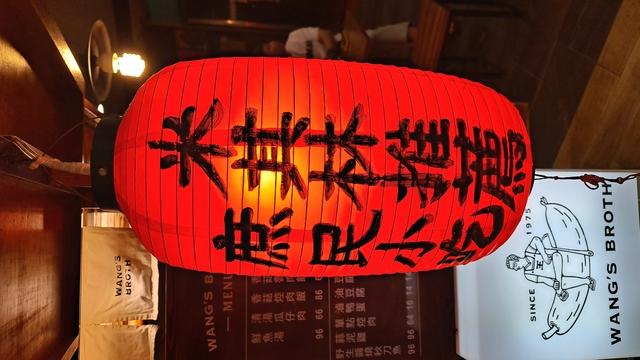 萬華龍山寺 小王煮瓜 (16).jpg - 目前我最喜歡的滷肉飯 鹹香濃郁 小王煮瓜