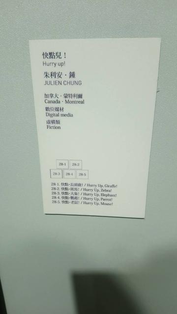 波隆納畫展 (99).jpg - 波隆那畫展