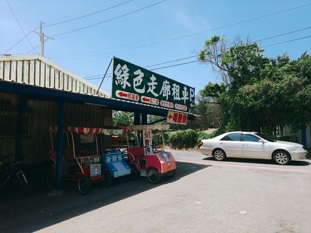 2021 8 桃園新屋綠色隧道 (21).jpg - 桃園新屋綠色隧道+永安漁港+三號咖啡