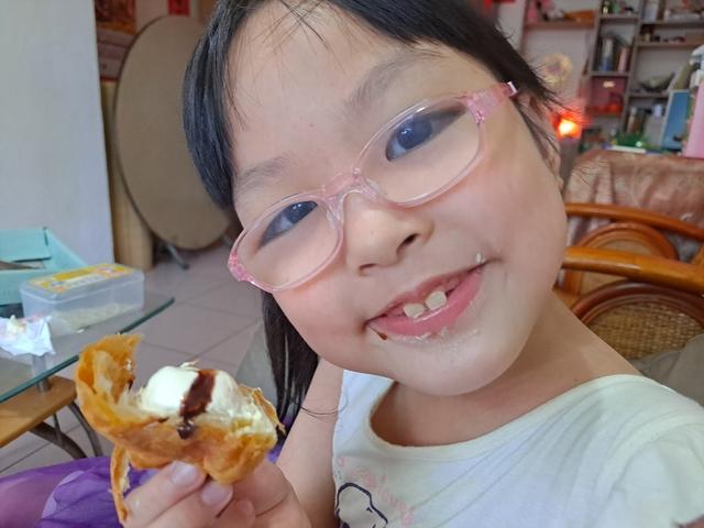 盡量用點心-冰淇淋可頌禮盒 (1).jpg - 美食開箱 盡量用點心-冰淇淋可頌禮盒
