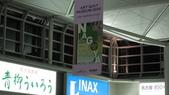 2010NIPPON:NAGOYA