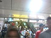 09台北:很XX的北車站