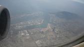 2010NIPPON:鳥瞰高雄港