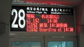 2010NIPPON:登機門~  竟然延期!!