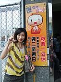 2010-0814~15=台東&關山 二日遊:023-台東市卑南包子.jpg