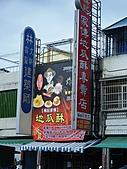 2010-0814~15=台東&關山 二日遊:026-台東市.jpg