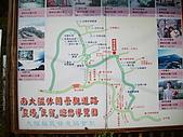 075~鵝公髻山至山上人家順遊清泉風景區:南大隘遊憩導覧圖