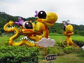 龍潭湖&羅東林業文化園區2012.03:IMG_1907.jpg