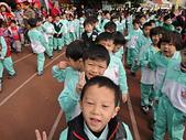 106運動會:DSC03833.JPG