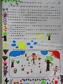 學習單:DSC09856--樂活節能學習單.JPG