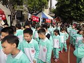 106運動會:DSC03835.JPG