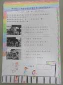 106學習單:DSC05348.JPG